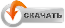 Скачать New Round Up 4 ответы - Teacher's book