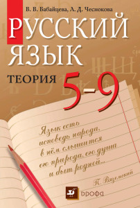 11304634-cover